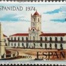 Sellos: SELLO ESPAÑA EDIFIL N°2214 CABILDO DE BUENOS AIRES 1829. Lote 160305408