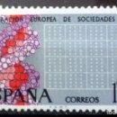 Sellos: SELLOS ESPAÑA 1969 - FOTO 043 - Nº 1920, NUEVO. Lote 160414454