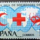Sellos: SELLOS ESPAÑA 1969 - FOTO 048 - Nº 1925, NUEVO. Lote 160414914
