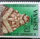 Sellos: SELLOS ESPAÑA 1969 - FOTO 049 - Nº 1926 NUEVO. Lote 160415018