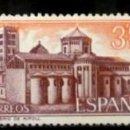 Sellos: SELLOS ESPAÑA 1970 - FOTO 058 - Nº 2005 COMPLETA, USADO. Lote 160418042