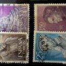 Sellos: SELLOS ESPAÑA 1967 - FOTO 057 - Nº 1791 COMPLETA, USADOS. Lote 160418190