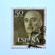 Sellos: SELLO POSTAL ESPAÑA 1955, 50 CTS, GENERAL FRANCO , USADO. Lote 160433982