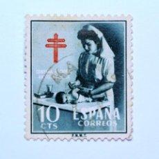 Sellos: SELLO POSTAL ESPAÑA 1953, 10 CTS, CAMPAÑA NACIONAL ANTITUBERCULOSA, CRUZ DE LORRAINE, USADO. Lote 160438838
