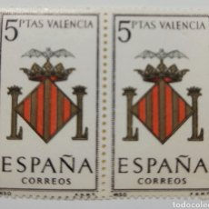 Sellos: SELLOS ESCUDO VALENCIA 1966 NUM 1697. Lote 160533040
