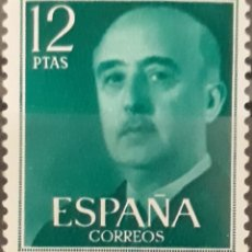 Sellos: SELLO ESPAÑA EDIFIL N°2227 GENERAL FRANCO. Lote 160593036