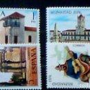 Sellos: SELLOS ESPAÑA 1974 - FOTO 114 - Nº 2213 COMPLETA NUEVO. Lote 160597702