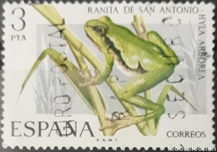 SELLO ESPAÑA EDIFIL N°2274 RANA ARBOREA (Sellos - España - II Centenario De 1.950 a 1.975 - Usados)