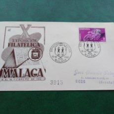 Sellos: SOBRE PRIMER DÍA ESPAÑA X EXPOSICIÓN FILATELICA MÁLAGA 1961. Lote 160681542