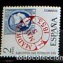 Sellos: SELLOS ESPAÑA 1973- FOTO 118 - Nº 2127, NUEVO. Lote 160718834