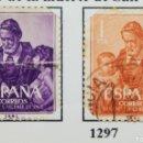 Sellos: SELLOS CENT. MUERTE S.VTE. DE PAUL, 1960, NUM 1296 Y 1297. Lote 160728581