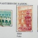 Sellos: SELLOS REAL MONASTERIO SAMOS, NUM 1322, 1323 Y 1324. Lote 160730810