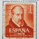 Sellos: SELLO CENT. LUIS DE GONGORA Y ARGOTE, 1961, NUM 1369. Lote 160741986
