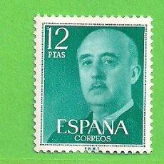 Sellos: EDIFIL 2227. GENERAL FRANCO. (1974-75).** NUEVO SIN FIJASELLOS.. Lote 160984066