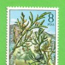 Sellos: EDIFIL 2089. FLORA - SABINA ALBAR. (1972).** NUEVO SIN FIJASELLOS.. Lote 161084842
