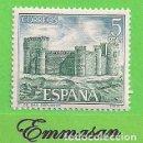 Sellos: EDIFIL 2096. CASTILLOS DE ESPAÑA - SAN SERVANDO, TOLEDO. (1972).** NUEVO SIN FIJASELLOS.. Lote 161086214