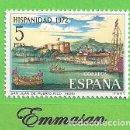 Sellos: EDIFIL 2109. HISPANIDAD. PUERTO RICO - SAN JUAN DE PUERTO RICO. (1972).** NUEVO SIN FIJASELLOS.. Lote 161088254