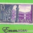 Sellos: EDIFIL 2113. MONASTERIO DE SANTO TOMÁS, ÁVILA - PATIO DE REYES. (1972).** NUEVO SIN FIJASELLOS.. Lote 161089858
