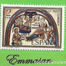 Selos: EDIFIL 2115. NAVIDAD - PINTURAS DE LA BASÍLICA DE SAN ISIDORO, LEÓN. (1972).** NUEVO SIN FIJASELLOS.. Lote 161091070