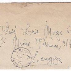 Sellos: F2-36- CARTA AMBULANTE 4 ARAGON 1959. Lote 161111218