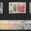 Sellos: ESPAÑA. AÑO 1951 A FALTA DE 1088/89 Y 1090.. Lote 161111362