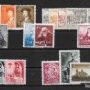 Sellos: ESPAÑA AÑO 1952 Y 1953.. Lote 161116694