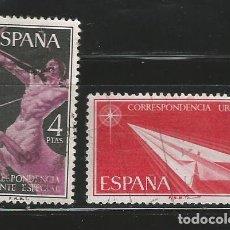 Sellos: ESPAÑA 1956 - ALEGORIAS URGENTE - EDIFIL 1185 - 1186. Lote 161862542