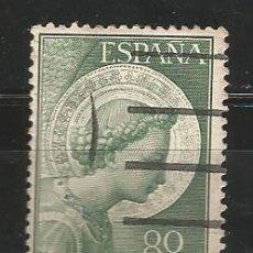 Sellos: ESPAÑA 1956 - ARCANGEL SAN GABRIEL - EDIFIL 1195. Lote 161862966