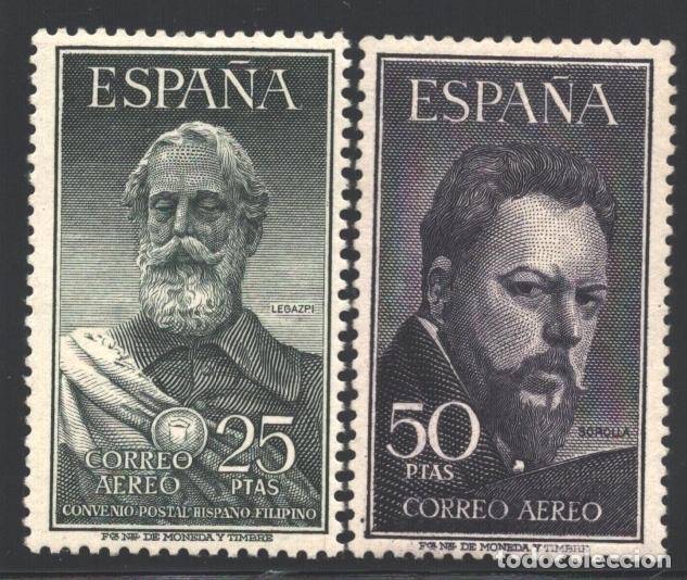 ESPAÑA 1953 - EDIFIL 1124-25 - PERSONAJES, LEGAZPI Y SOROLLA - NUEVO ** (Sellos - España - II Centenario De 1.950 a 1.975 - Nuevos)