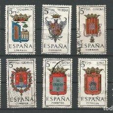 Sellos: ESPAÑA - LOTES 10 SELLOS, 9 PROVINCIAS - PARA COMPLETAR LA COLECCIÓN - USADOS. Lote 162606006