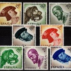 Sellos: ESPAÑA 1958 EDIFIL 1224/31 ** - IV CENTENARIO DE LA MUERTE DE CARLOS I SERIE COMPLETA. Lote 107423539