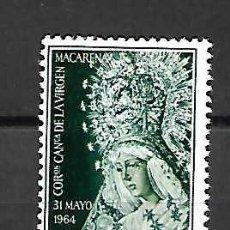 Selos: VIRGEN DE LA MACARENA. ESPAÑA. EMIT. 30-5-1964. Lote 162689754