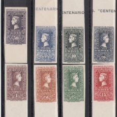 Sellos: ESPAÑA, 1950 EDIFIL Nº 1075 / 1082 /**/. CENTENARIO DEL SELLO ESPAÑOL, BORDE DE HOJA. . Lote 163069890