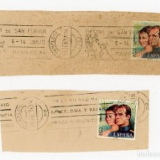 Sellos: 3 PTA 1976 JUAN CARLOS Y SOFIA. MATASELLOS FIESTAS SAN FERMIN PAMPLONA. SANFERMINES. TRANSICIÓN. Lote 163430246