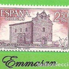 Selos: EDIFIL 2066. AÑO SANTO COMPOSTELANO - IGLESIA, VILLAFRANCA DEL BIERZO (1971).** NUEVO SIN FIJASELLOS. Lote 164145254