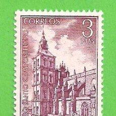Selos: EDIFIL 2067. AÑO SANTO COMPOSTELANO - CATEDRAL DE ASTORGA. (1971).** NUEVO SIN FIJASELLOS.. Lote 164145790