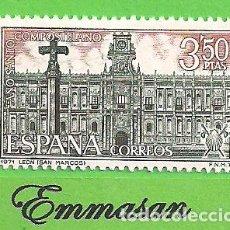 Selos: EDIFIL 2068. AÑO SANTO COMPOSTELANO - HOSTAL DE SAN MARCOS, LEÓN. (1971).** NUEVO SIN FIJASELLOS.. Lote 164146622