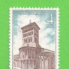 Selos: EDIFIL 2069. AÑO SANTO COMPOSTELANO - IGLESIA DE SAN TIRSO, SAHAGÚN. (1971).** NUEVO SIN FIJASELLOS.. Lote 164146974