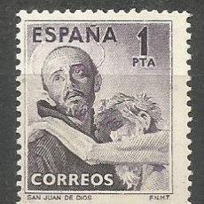 Sellos: ESPAÑA SAN JUAN DE DIOS EDIFIL NUM. 1070 ** SERIE COMPLETA SIN FIJASELLOS. Lote 164222894