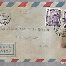 Sellos: SOBRE DIRIGIDO A LA HABANA. 1951.. Lote 164495658