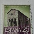 Sellos: SELLO ESPAÑA EDIFIL 1394 AÑO 1961. FUNDACION DE OVIEDO NUEVO. Lote 164938353