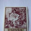 Sellos: ESPAÑA EDIFIL 1861 AÑO 1968 MARIANO FORTUNY NUEVO. Lote 164950577