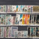 Sellos: ESPAÑA 2117/66 USADA, AÑO 1973 COMPUESTO POR 50 SELLOS. Lote 164974462