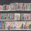 Sellos: ESPAÑA 1418/80 USADA, AÑO 1962 COMPUESTO POR 63 SELLOS. Lote 165121334