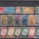 Sellos: ESPAÑA 1185/205 USADA, AÑO 1956 COMPUESTO POR 21 SELLOS. Lote 165122106