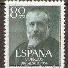 Sellos: 1954 MENENDEZ PELAYO EDIFIL 1142** SIN FIJASELLOS. Lote 191184356
