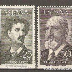 Sellos: 1955 FORTUNY Y TORRES QUEVEDO EDIFIL 1164/5** SIN FIJASELLOS. Lote 165170694