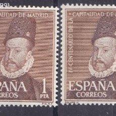 Sellos: XX2- FELIPE II. CAPITALIDAD DE MADRID 1 PTA .VARIEDAD ** SIN FIJASELLOS. Lote 165414838