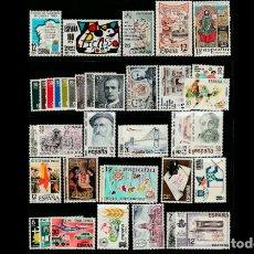 Sellos: ESPAÑA - 1981 - EDIFIL 2599/2643 - AÑO COMPLETO 1981 - MNH** - NUEVOS - 2 IMAGENES - VALOR CAT. 30€. Lote 166031890