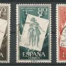 Sellos: ESPAÑA - 1956 - PRO INFANCIA HUNGARA - EDIFIL Nº 1200 - 1205 - SERIE COMPLETA, USADOS. Lote 166413482